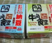 200512011849000.jpg